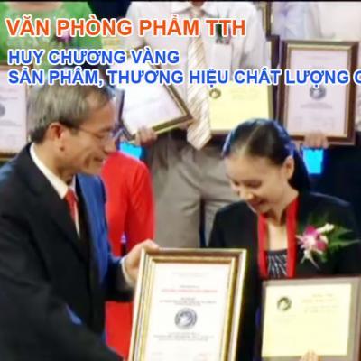 Văn phòng phẩm TTH vinh dự nhận HUY CHƯƠNG VÀNG SẢN PHẨM, THƯƠNG HIỆU CHẤT LƯỢNG CAO NĂM 2014